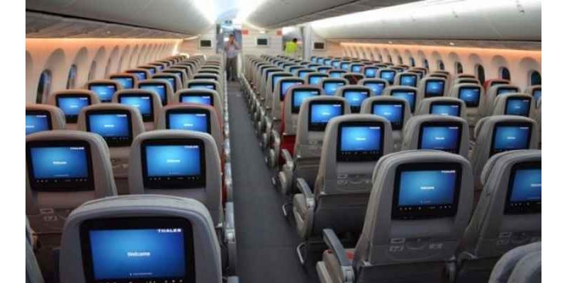 تعليق السفر.. كيف تسترجع أموالك بعد إلغاء حجوزات الطيران والإقامة؟