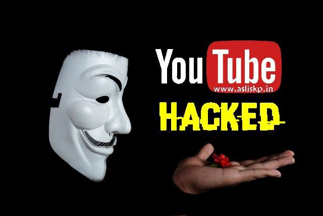 Najnovija vest: Youtube pao širom sveta, sumnja se na hakerski napad