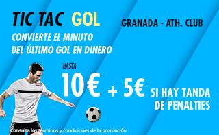 suertia promocion Granada vs Athletic 5 marzo 2020