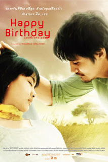 Happy Birthday (2008) แฮปปี้เบิร์ธเดย์