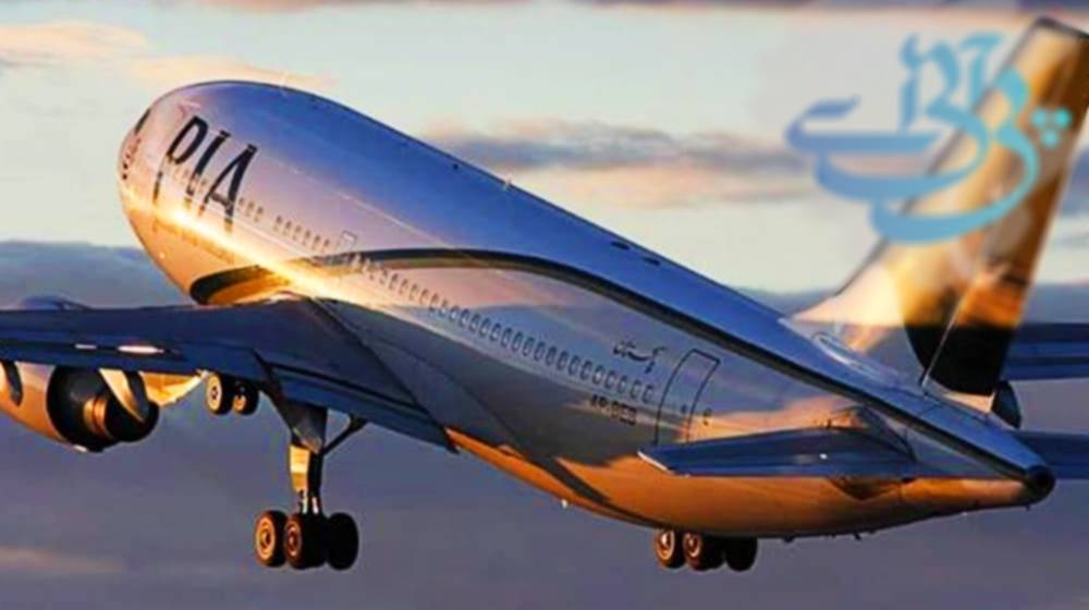 PIA to Issue 10-Year Sukuk Worth Rs. 20 Billion