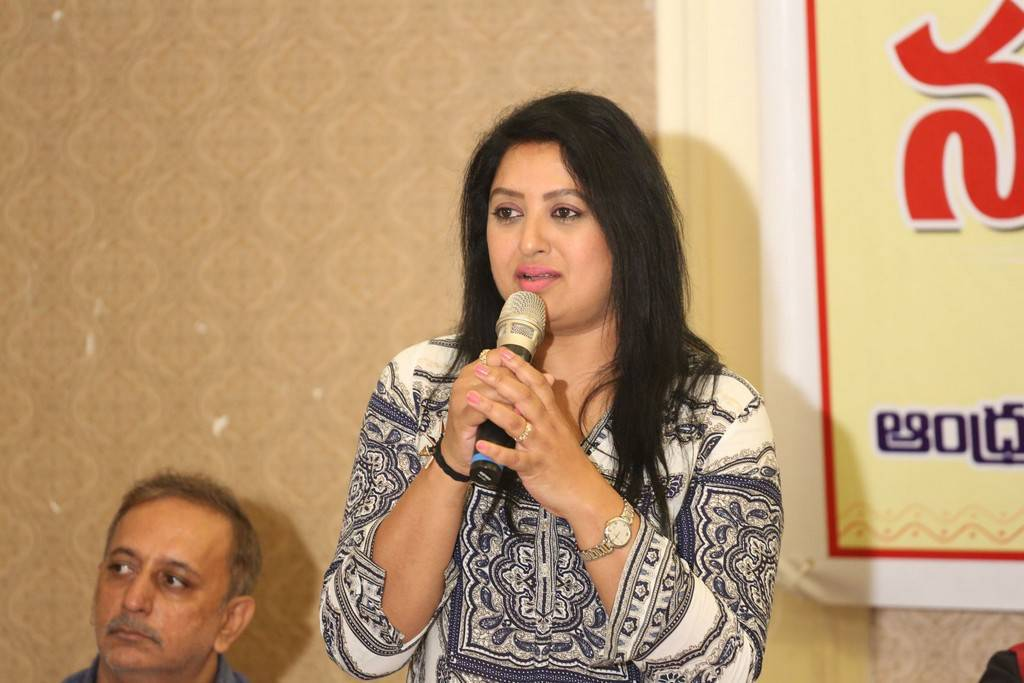 Sana At Nandi Awards Press Meet 2017 Stills