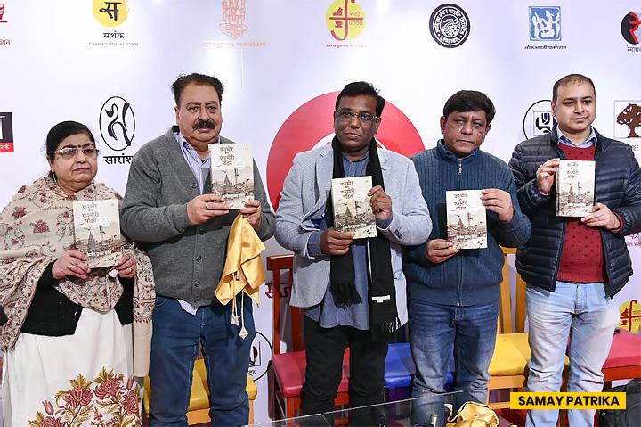 kashmir-aur-kashmiri-pandit-book