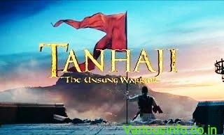 Tanhaji Full Movie Download tamilrockers filmyzilla 720p 1080p