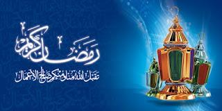 أدعية شهر رمضان من الكتاب والسنة النوبية الشريفة الأدعية