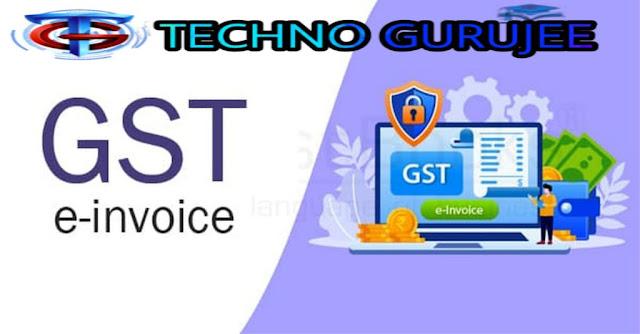 e-invoice-pic