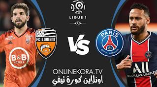 مشاهدة مباراة باريس سان جيرمان ولوريان بث مباشر اليوم 31-01-2021 في الدوري الفرنسي