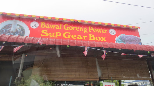 Destinasi : Parit Buntar ( Bawal Goreng Power)