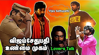 Vijay Sethupathi's Real Character Revealed | Makkal Selvan True Face Shown