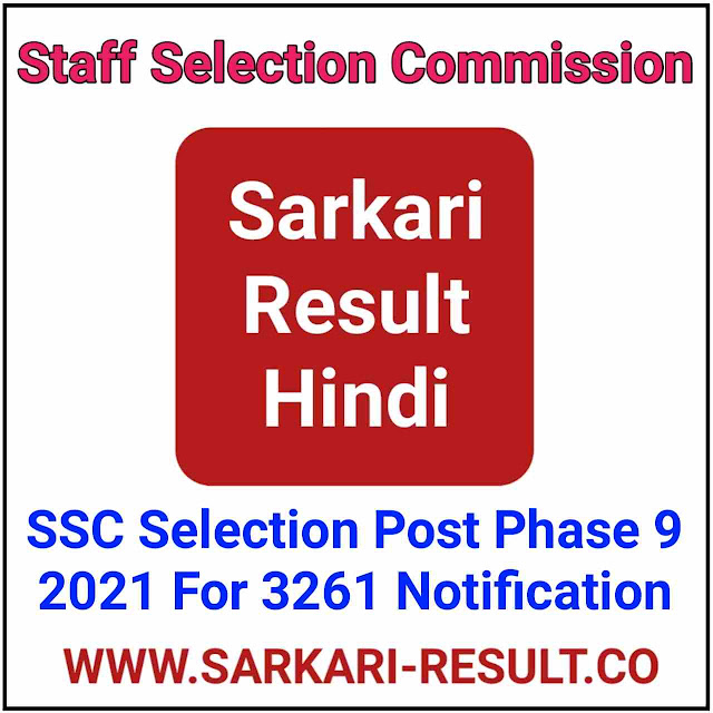 SSC Selection Post Phase 9 2021 For 3261 Notification and Apply Online