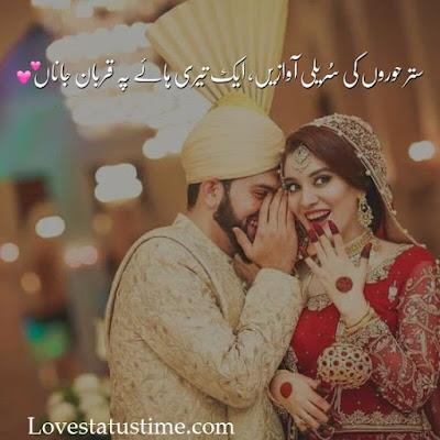 Attitude Shayari In Urdu   Girl Attitude Poetry In urdu