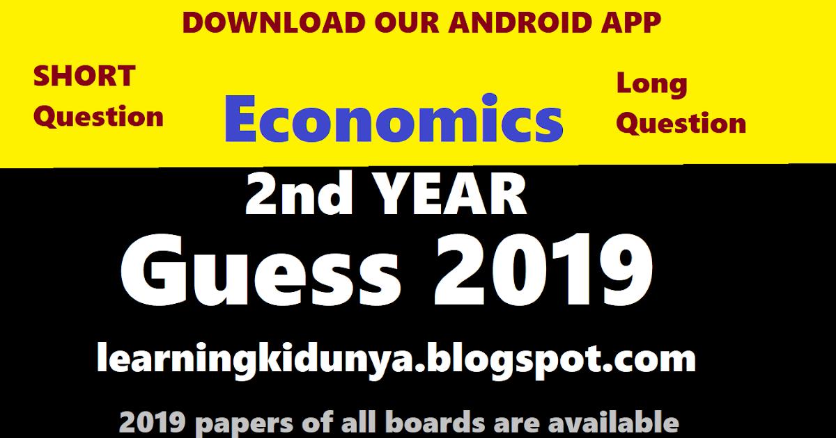 2nd Year economics Guess Papers 2019 Punjab Board