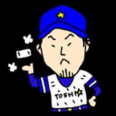 Toshikun&Rosin Bag