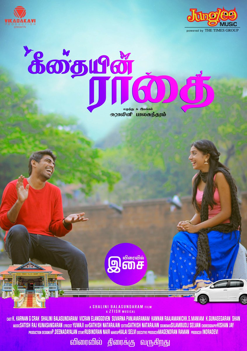 from Derrick dating tamil song download