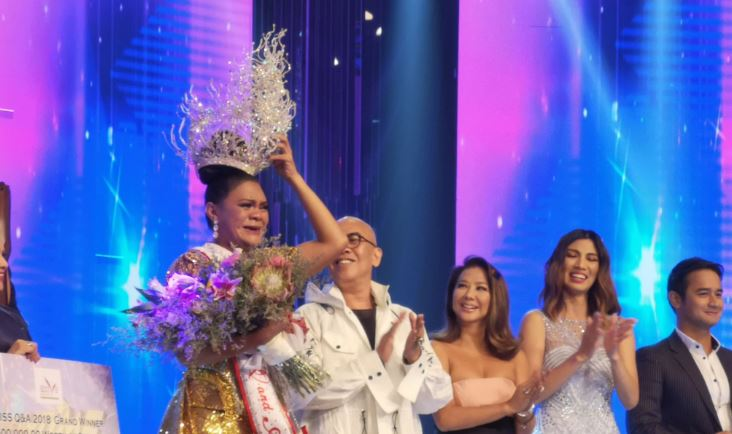"Juliana Parizcova Segovia is the first-ever ""Miss Q & A"" of It's Showtime."