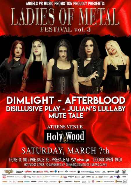 Ladies Of Metal Festival vol.3: Σάββατο 7 Μαρτίου @ Holywood Live Stage