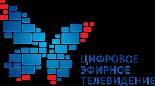 https://tver.rtrs.ru/tv/efirnoe-televeshchanie/