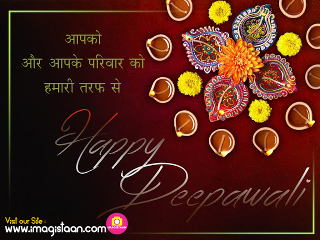 10 Nice and Cool Diwali Wishes collection with Quotes in Hindi