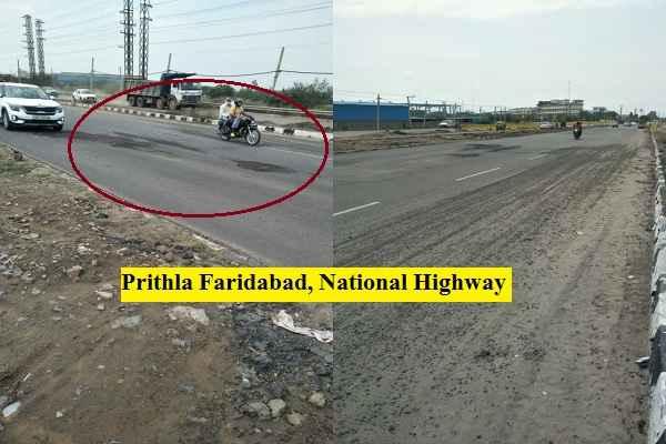 faridabad-prithla-gaon-national-highway-damage-many-times