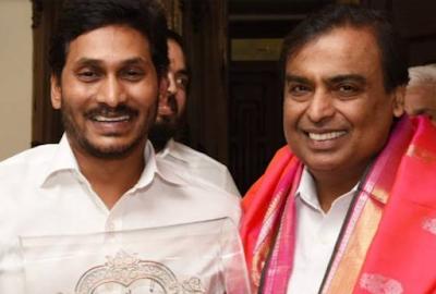 CM Jagan Thanks Mukesh Ambani