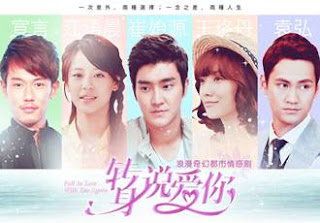 SINOPSIS Tentang Fall In Love With You Again RTV Episode 1 - Terakhir