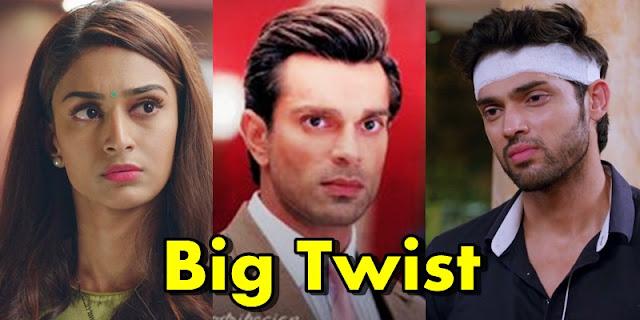 Big Shocker! Bajaj and Prerna's exit from Anurag's life on grand Durga Pooja in Kasauti Zindagi Ki 2