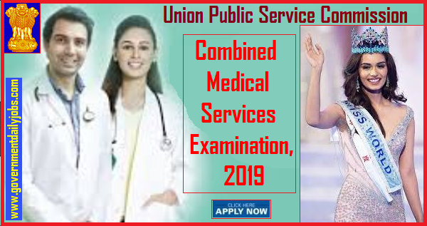 UPSC Combined Medical Services Recruitment 2019: Apply online