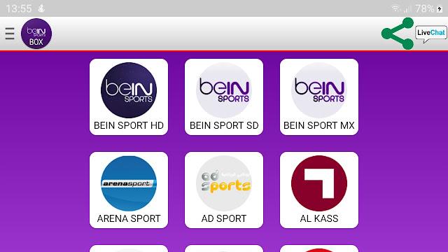 تحميل تطبيق beIN TV Box لمشاهدة القنوات المشفرة بكافة الجودات التحديث الاخير
