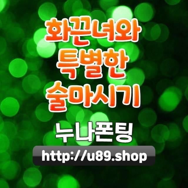 서울시강서시계매입