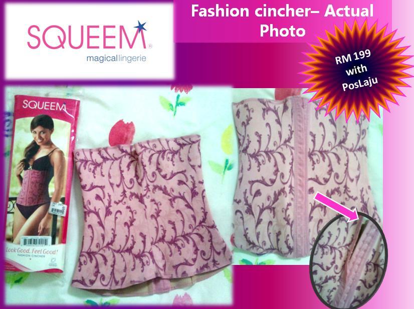 Supermodels Secrets Beauty Blog: Squeem Fashion cincher