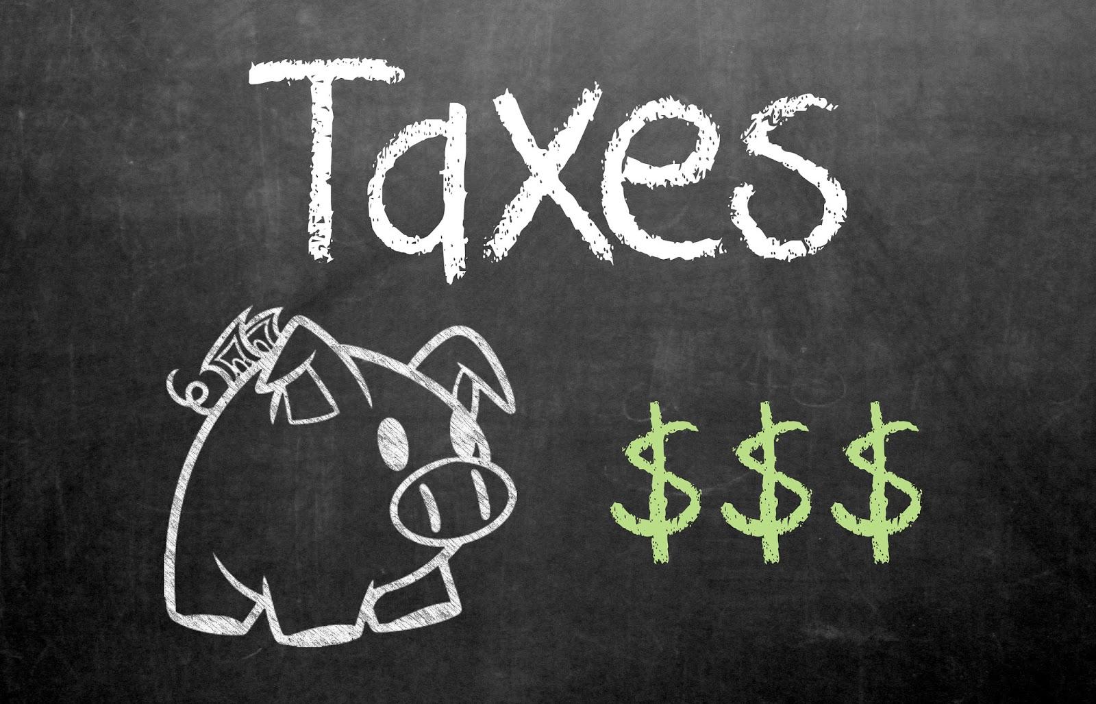 手續費及期貨交易稅