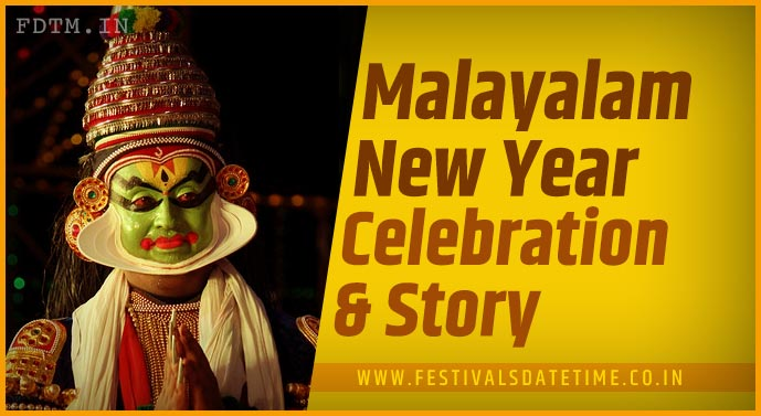 Malayalam New Year: Know the Importance, Rituals, Ceremony