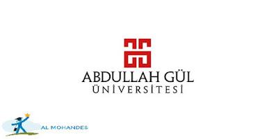 جامعة عبدالله غول ( abdullah gül Ünniversitesi ) مفاضلة عام 2020-2021