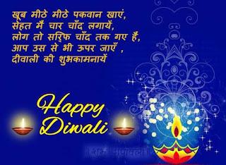 images of diwali festival celebration