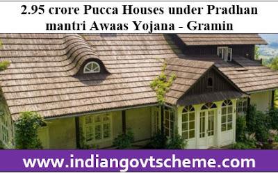 Pucca Houses under Pradhan mantri Awaas
