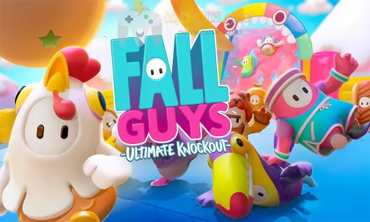 تحميل لعبة Fall Guys للكمبيوتر والاندرويد مجانا