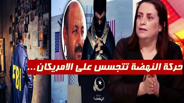 إيمان قزارة الجهاز السري لحركة النهضة تونس