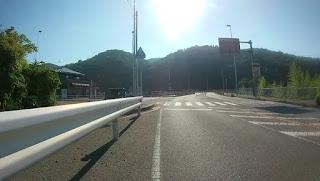 府道1号との交差点