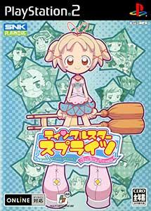 Twinkle Star Sprites La Petite Princesse PS2 ISO MG-GD