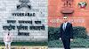 आईपीएस के रूप मे कृष्ण कुमार बिश्नोई की प्रथम नियुक्ति मेरठ