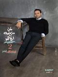 Moustapha Amar-Lemn Yhamo Alamr 2 2020