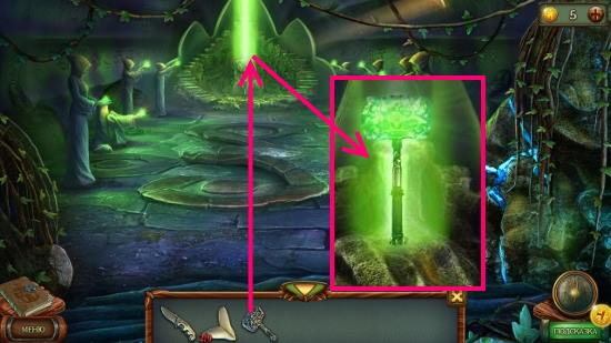 устанавливаем молот и в результате получим молот зеленого пламени в игре наследие 3 дерево силы