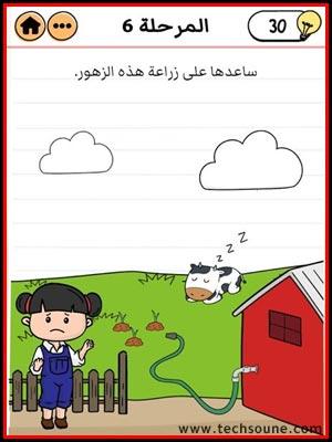 مزرعة ياسمين المرحلة 6