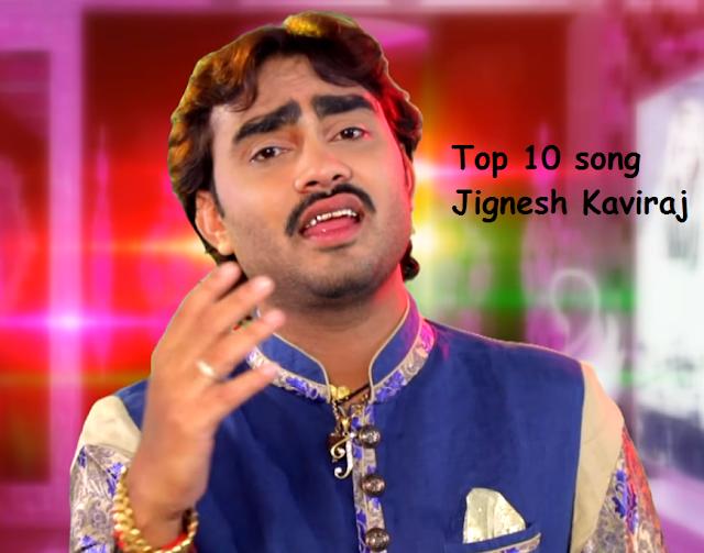 Jignesh kaviraj top 10 song images albnum song latest pics gallery gjarati actor
