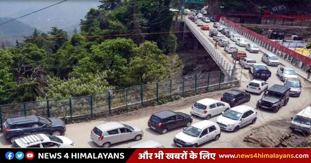हिमाचल में पर्यटक आए या कोरोना करियर, चुनाव सिर पर है और 10 घंटे में पांच हजार गाड़ी की एंट्री