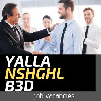 وظائف | New Jobs