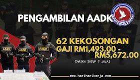 Pengambilan Terkini AADK ~ Gaji RM1,493 - RM5,672 ~ Tarikh tutup 7 Julai 2021