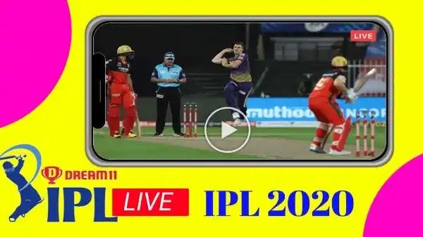 IPL Live Kaise dekhe 2020 / IPL Live Match kaise Dekhe Hotstar Par