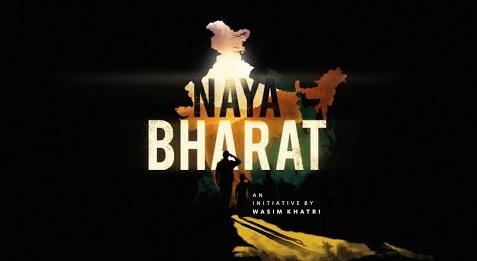 Naya Bharat Lyrics - Mayank Pawani