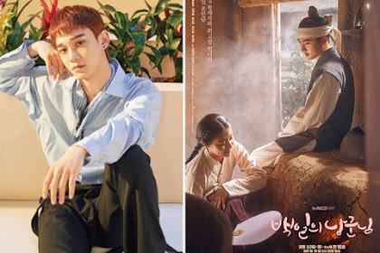Lyrics and Video Chen – Cherry Blossom Love Song (벚꽃연가)
